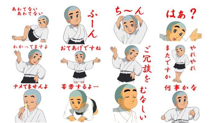 格闘ゲーム 煽り スタンプ LINE 一休さんに関連した画像-02