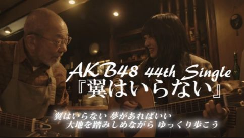AKB48 オリコンに関連した画像-01