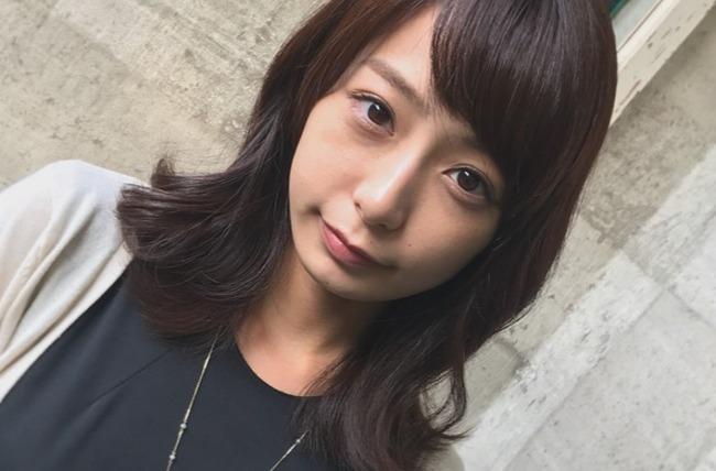 宇垣美里 痴漢 化粧に関連した画像-01