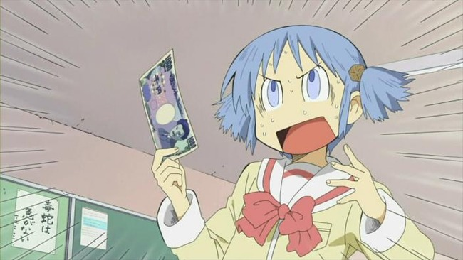 金 紙幣 世界のナベアツ 千円札に関連した画像-01