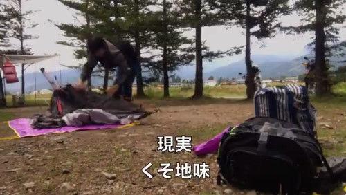 ゆるキャン キャンプ 理想 現実 動画に関連した画像-15