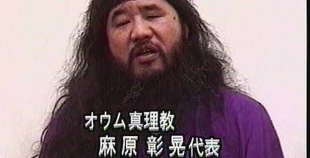 麻原彰晃 松本智津夫 死刑囚 散骨 四女に関連した画像-01