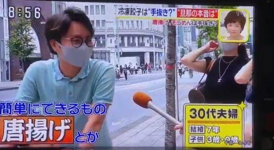 夫 唐揚げ 手抜き 批判殺到に関連した画像-02