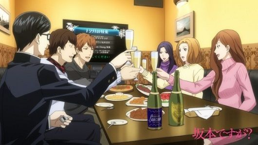 大人の飲み会 満足度 流儀 お酒 飲み会に関連した画像-01