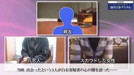 神奈川 座間市 死体遺棄 白石隆浩 ひぐらしのなく頃に スクールデイズに関連した画像-02