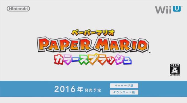 任天堂 Wiiu ペーパーマリオ カラースプラッシュに関連した画像-01