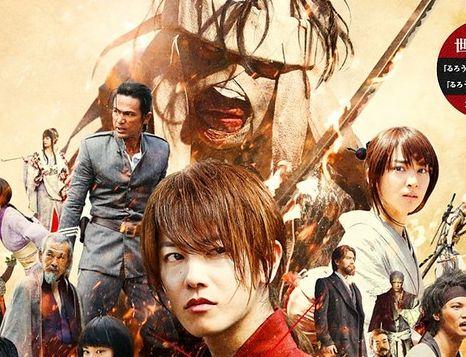 【悲報】実写映画『るろうに剣心』シリーズ一挙放送が中止! 和月伸宏さん書類送検の影響で