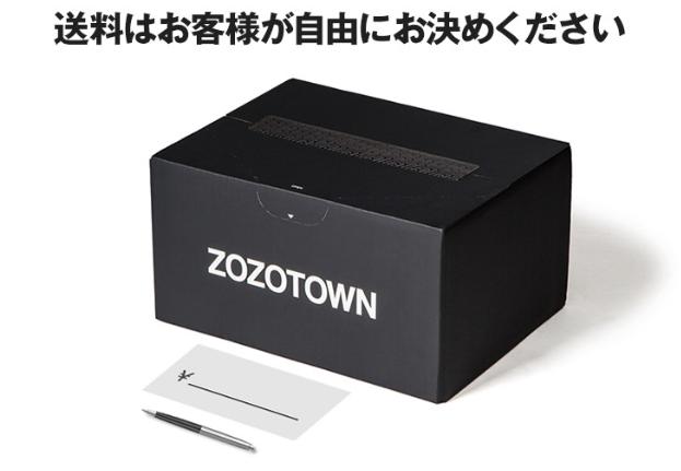 ZOZOTOWN 送料 自由に関連した画像-01