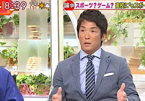 長嶋一茂さんが再びeスポーツに持論を展開「スポーツじゃない!百歩譲ってマインドスポーツだよ。将棋や囲碁と一緒」
