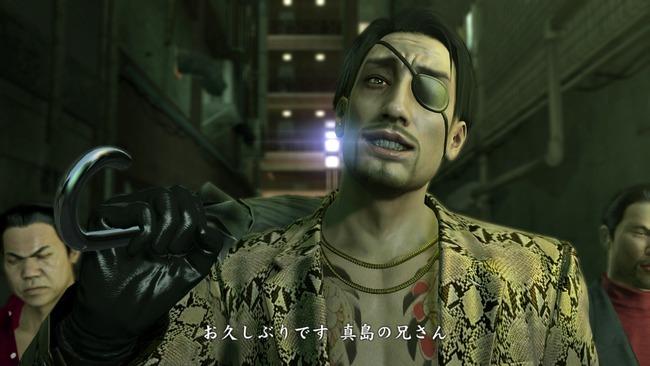 龍が如く PS4 PS2 リメイク リマスターに関連した画像-06
