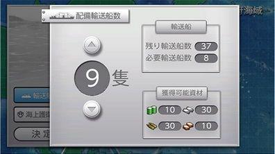 艦これ改 発売日 クオリティ UIに関連した画像-09