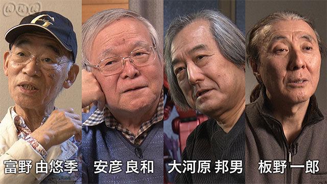 NHK ガンダム誕生秘話 スタッフ 声優に関連した画像-02