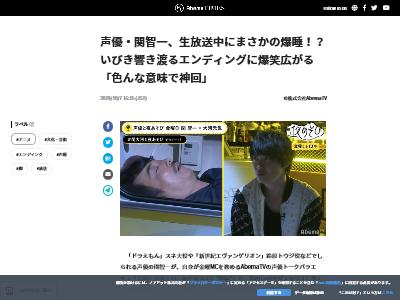 声優 関智一 生放送中 爆睡 神回に関連した画像-02