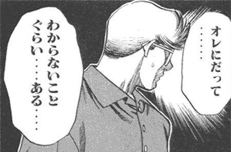漢字に関連した画像-01