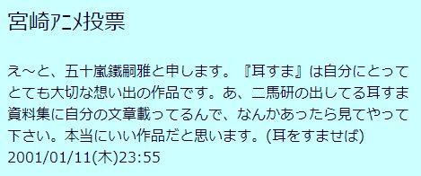 NHK 千葉 地震速報 ディレクターに関連した画像-03