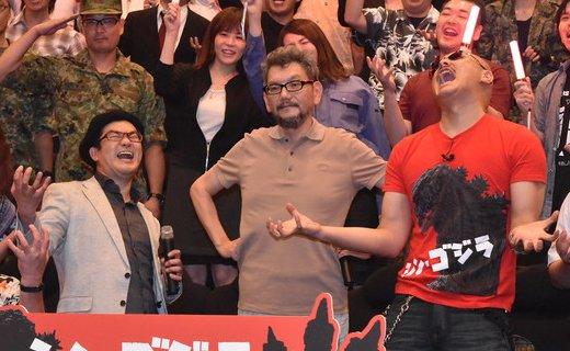 シン・ゴジラ発声可能上映会 島本和彦 庵野秀明に関連した画像-01