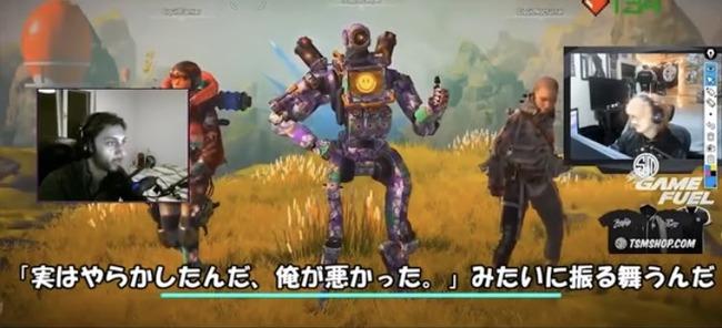 ゲーム FPS 味方 に関連した画像-03