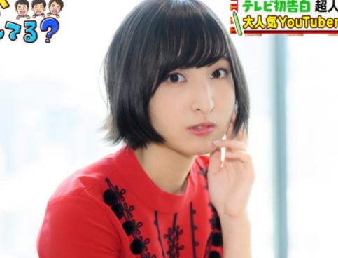 佐倉綾音 大西 ラジオ 彼氏 恋愛に関連した画像-01