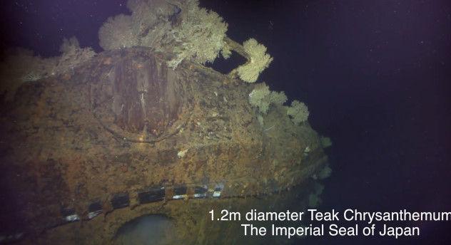 戦艦 武蔵 海底に関連した画像-09