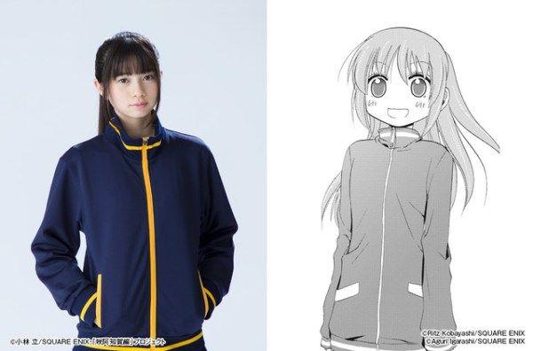 咲 阿知賀編 実写 ドラマ キャスト ビジュアルに関連した画像-02