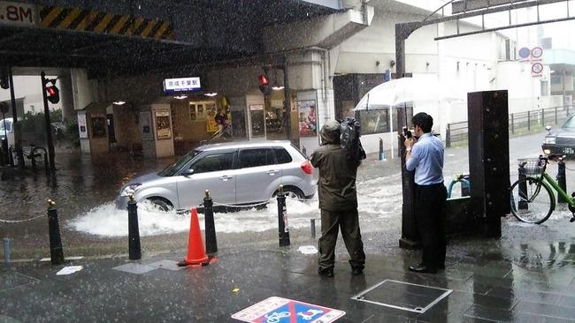 千葉駅 水没 冠水に関連した画像-01