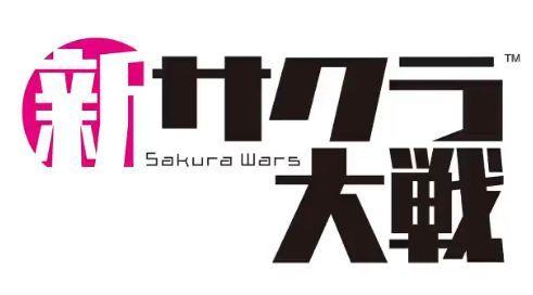 PS4 新サクラ大戦に関連した画像-01