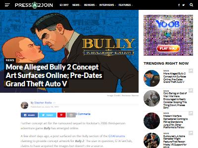 Bully2に関連した画像-02
