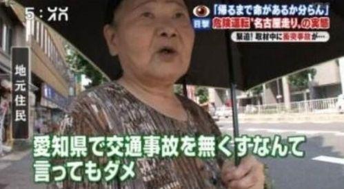名古屋走り 荒業 右折フェイントに関連した画像-01