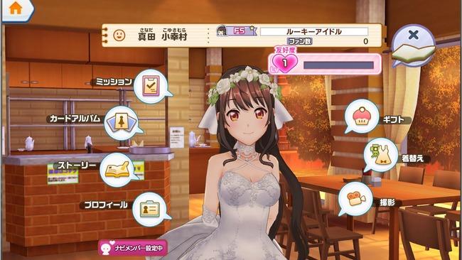 コナミ ときめきメモリアル ときメモ アイドル育成 リズムゲーム アイマス パクリに関連した画像-06