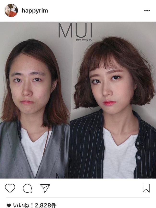 メイク 髪型に関連した画像-04