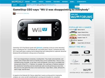 WiiU 任天堂 ゲームハード GameStopに関連した画像-02