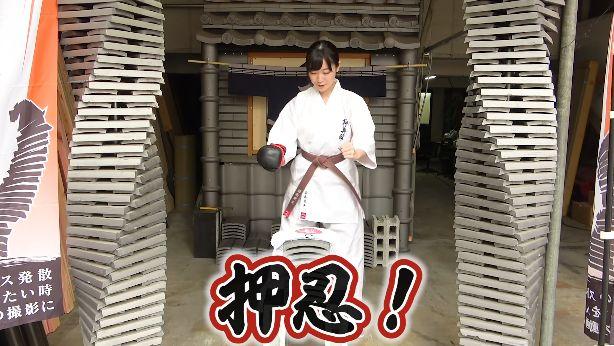 元空手家の女性声優が10枚の瓦割りに挑戦した結果・・・ すげぇえええええ!!