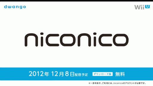 bandicam 2012-12-06 12-04-21-740