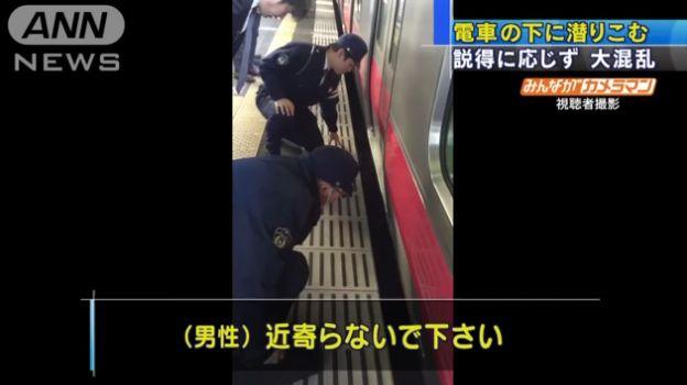 電車 大迷惑 テロ 立てこもり 京葉線 遅延 損害賠償 に関連した画像-01