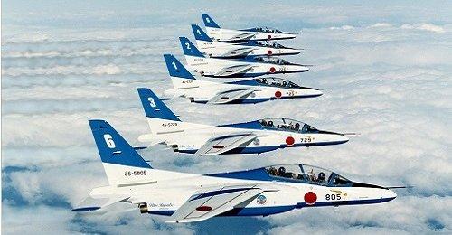 ブルーインパルス 再飛行 河野太郎 防衛大臣に関連した画像-01
