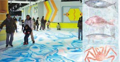 氷の水族館 アイススケート 魚 氷漬け スペースワールドに関連した画像-01