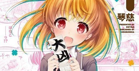 あんハピ♪ アニメ化に関連した画像-01