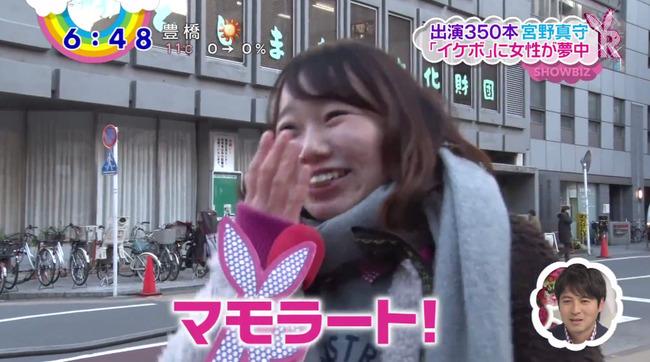 宮野真守 マモ ZIP! 日テレ 声優に関連した画像-22