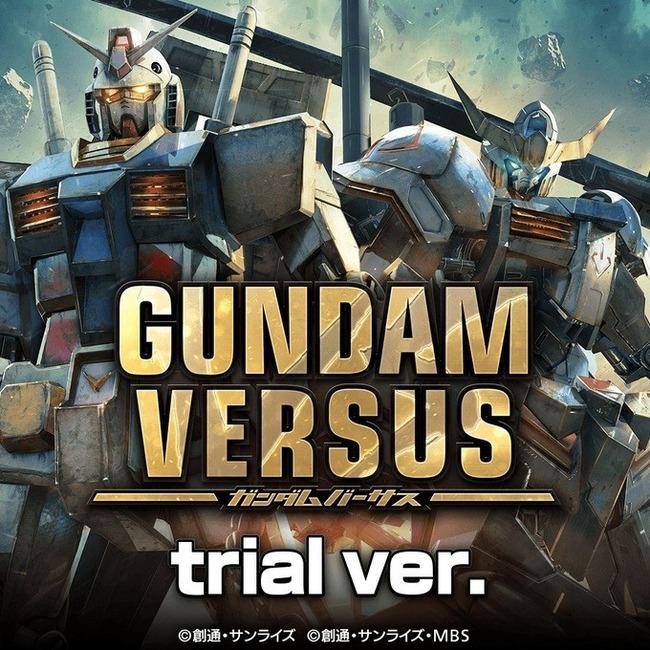 gundam-versus_170519-1