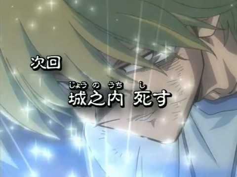ドラゴンボール 次回予告 悟空死す ネタバレ 城之内死す ヤムチャに関連した画像-05