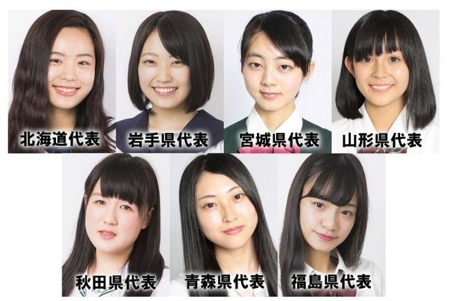 ミスコン 女子高生 都道府県に関連した画像-03