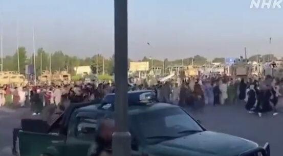 アフガニスタン タリバン 空港 カブール空港 アメリカ 市民 逃げ出す 米軍に関連した画像-08