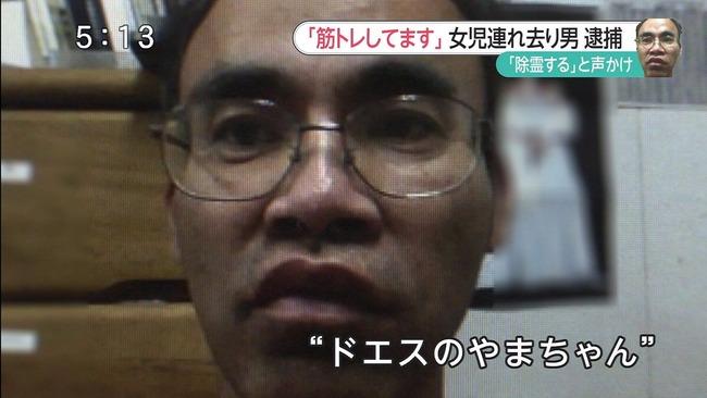 誘拐犯 AKB48 マスコミに関連した画像-04