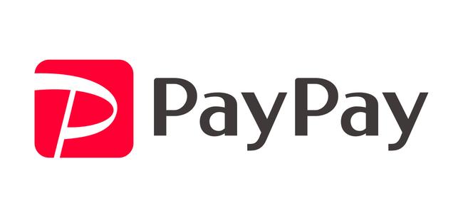 PayPay 還元 アクセス集中 障害 QRコード決済に関連した画像-01