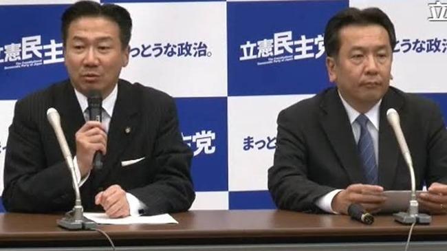 河野太郎 雨男 立憲民主党 福山哲郎 枝野幸男 ブーメランに関連した画像-01