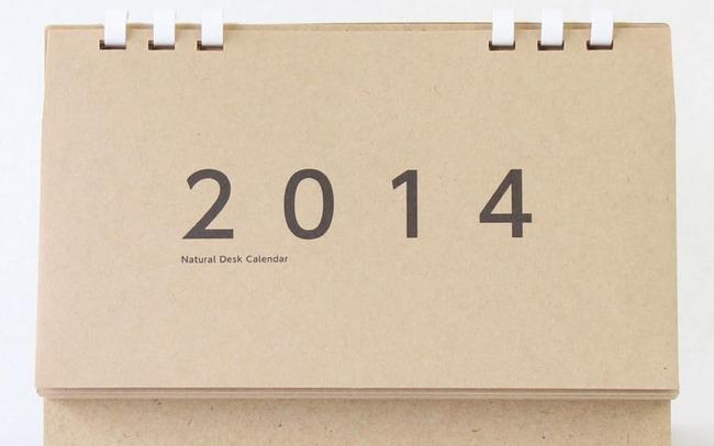 一年が短く感じる2014年カレンダー