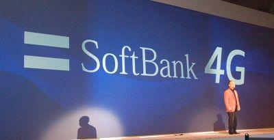 9.29_softbank_43