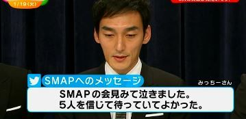 SMAP スマスマ 生放送 解散 謝罪に関連した画像-08