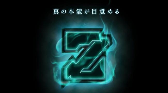 ZOIDS ゾイドワイルド ニンテンドースイッチに関連した画像-01