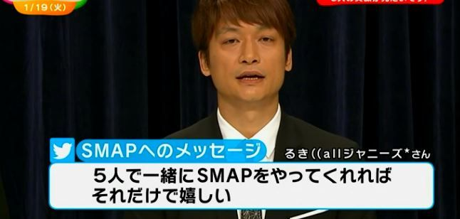 SMAP スマスマ 生放送 解散 謝罪に関連した画像-07